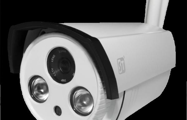 Видеокамера ST-181 IP HOME (объектив 2,8mm)