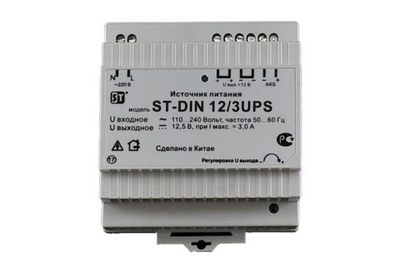 Блок питания  ST-DIN 12/3UPS