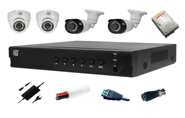 Полный комплект видеонаблюдения на 4 камеры 2 Мп