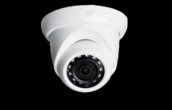 Видеокамера ST-703 M IP PRO D
